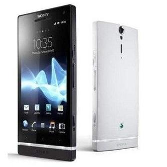 Exquisite screen smooth speed less than 3K LT26i Hangzhou 索尼